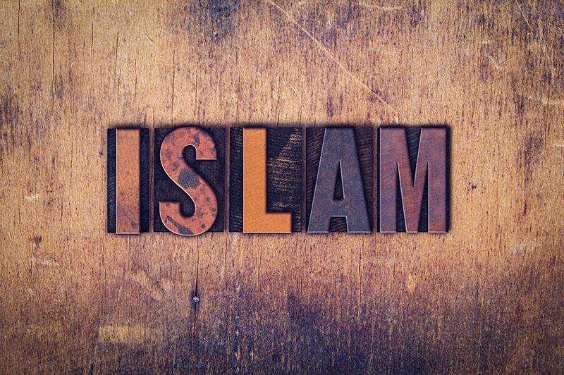 Persbericht: Islamitische expositie Brussel